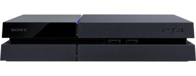 Sony PlayStation 4 best price