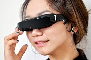 3D Virtual Screen Video Glasses – 98 Inch Virtual Screen FHD 1080p